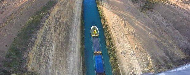 Il Canale di Corinto - Grecia - Peloponneso   Arché Travel Grecia