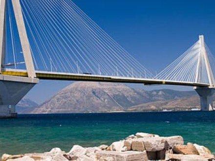Ponte di Patrasso - Acaia - Grecia | Arché Travel Grecia