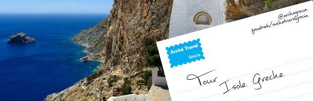 Blog Viaggi Isole Greche