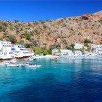 Trek Tour Creta: Trekking Creta | Arché Travel - Tour Operator